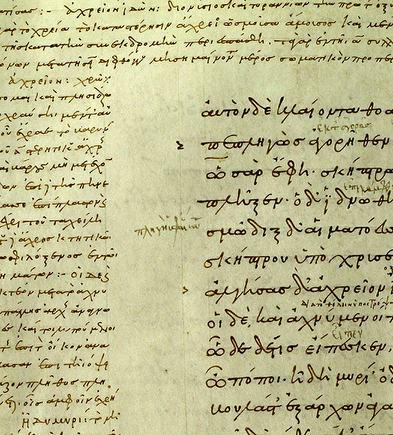 manuscritiliada