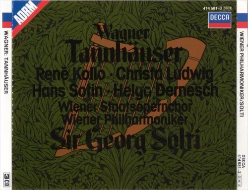 tanhausser