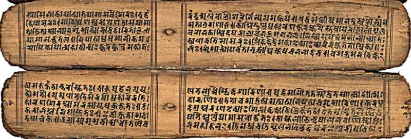 sánscrito