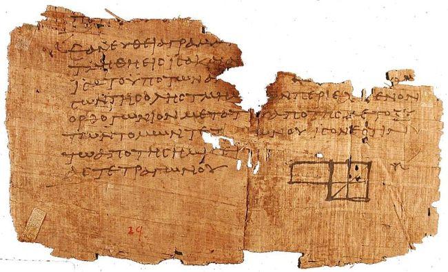 Papiro Oxyrrinco