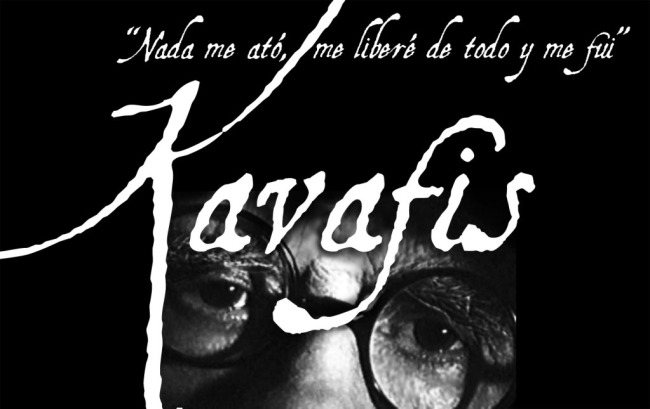 logoKAVAFIS