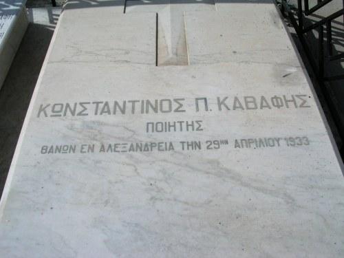 Tomba-Kavafis
