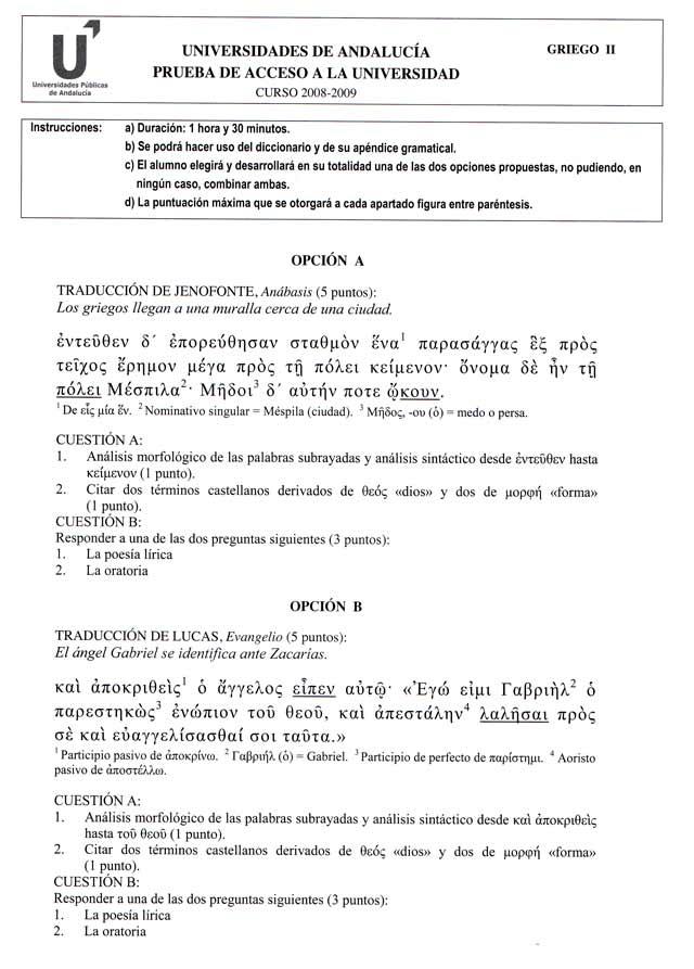 examen-selectividad-2009-gr