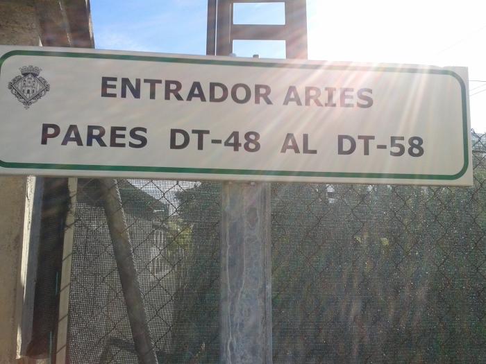 entradoraries