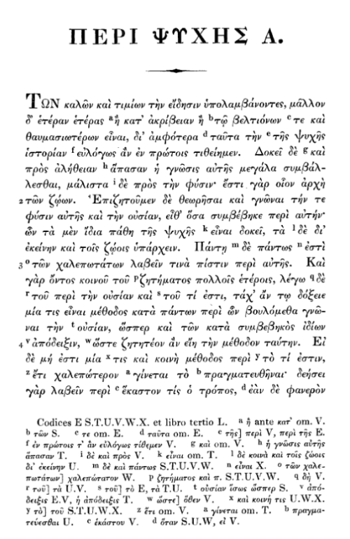 AristotelesDeAnima