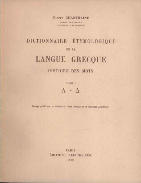 chantraineetymologique