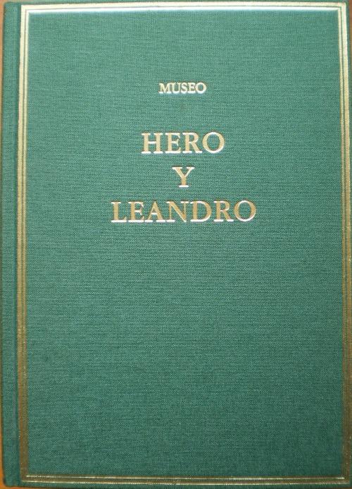 heroyleandrodemuseo