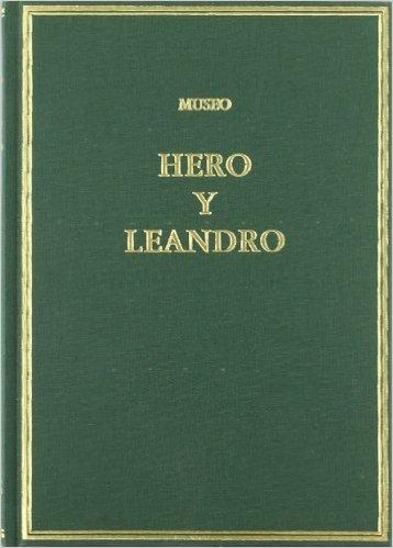 heroyleandroalmamater