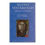 nuevo-testamento-griego-espanol