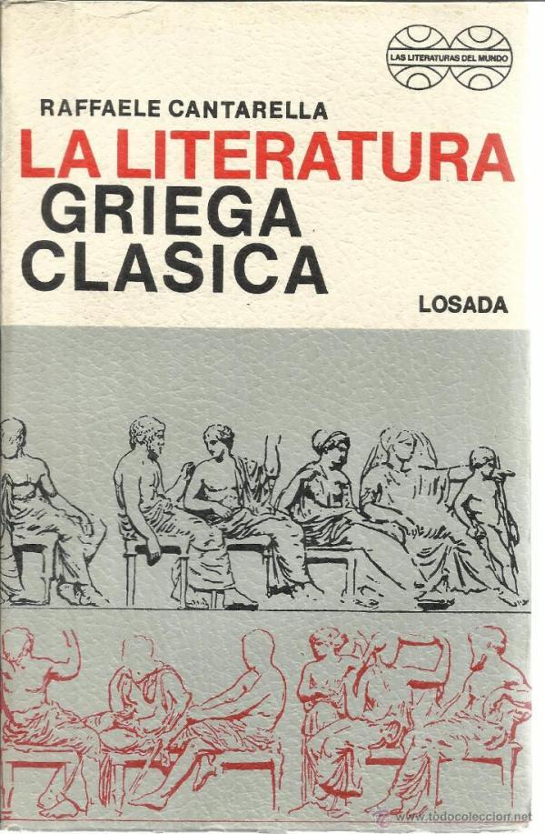 cantarella-literatura