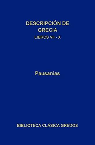 pausanias-gredos